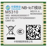 M5310-A(NB-IoT 2018)
