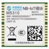 M5310(NB-IoT 2017)
