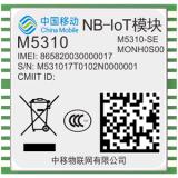 M5310-SE(NB-IoT 2018)