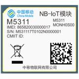 M5311(NB-IoT 2018)