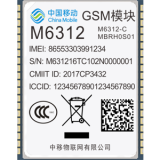 M6312-C(GSM,2017)
