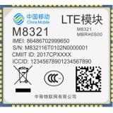 M8321(TDD-LTE 2018)