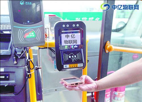 中亿物联网:支付宝推出电子虚拟公交卡杭州物联网卡功